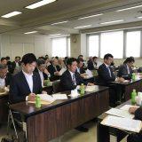 執行部・総務 合同会議を開催